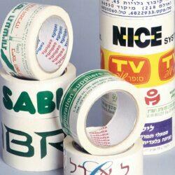 סרט הדבקה PVC מודפס שני צבעים