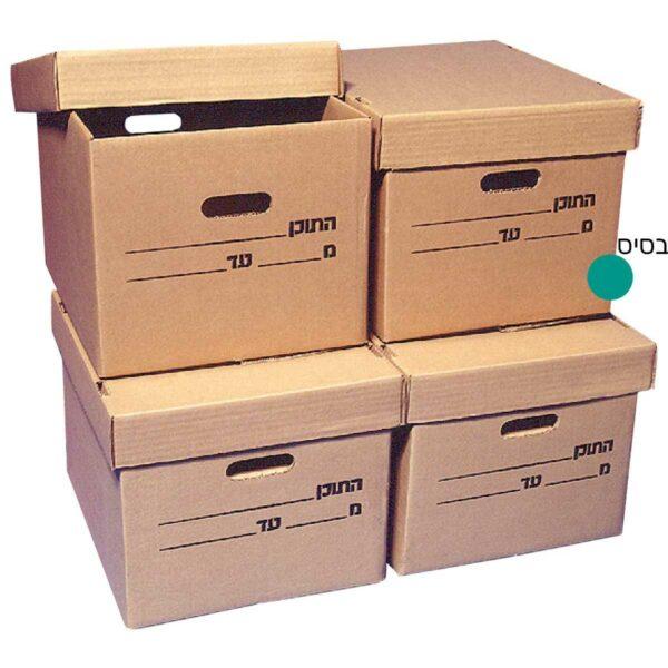 קופסאות קרטון ארכיון - בסיס