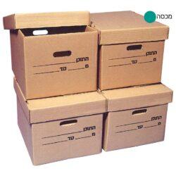 קופסאות קרטון ארכיון - מכסה