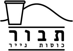 לוגו תבור כוסות נייר
