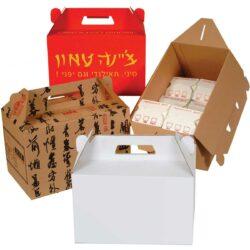קופסאות מזוודה - לאנץ בוקס