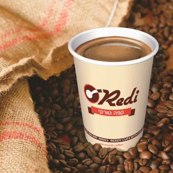 כוסות מוכנות עם קפה Redi