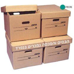 מכסה קופסאות קרטון ארכיון